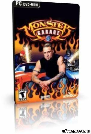 Monster Garage The Game (2012/RUS/PC/Win All) .