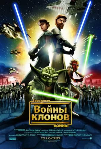 Star wars republic commando относится к типу repack
