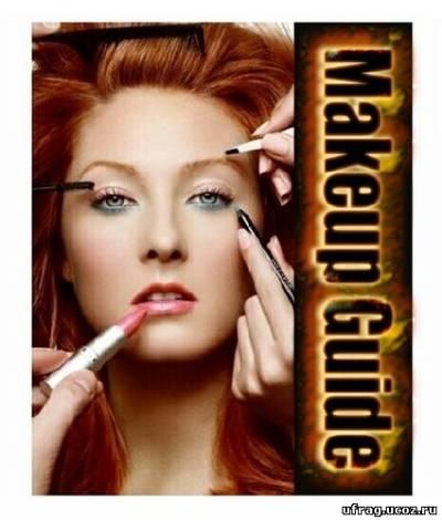 Но лучше всего провести подбор макияжа, примеряя разные варианты к